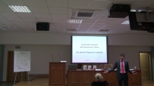 Монтаж семинара